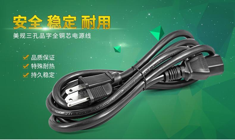【現貨】S7 S9 L3 E3 Z9 礦機 電腦 電源線 三孔品字尾110-220V 15A