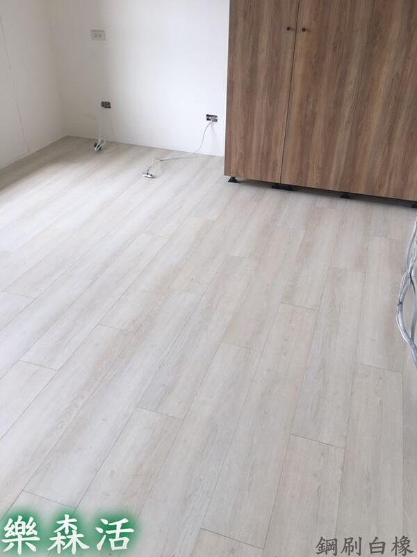 S樂森活S 案場實例~新北市三重區(艾小姐)6.4吋超耐磨木地板 - 剛刷白橡