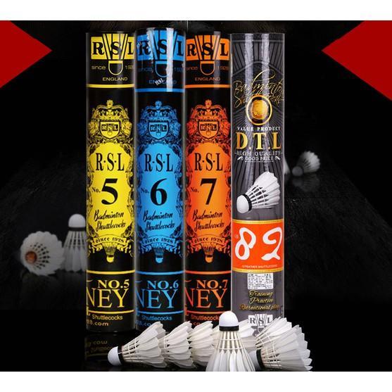 亚狮龙羽毛球7号12只装6号5号4号8号耐打正品专业比赛训练球