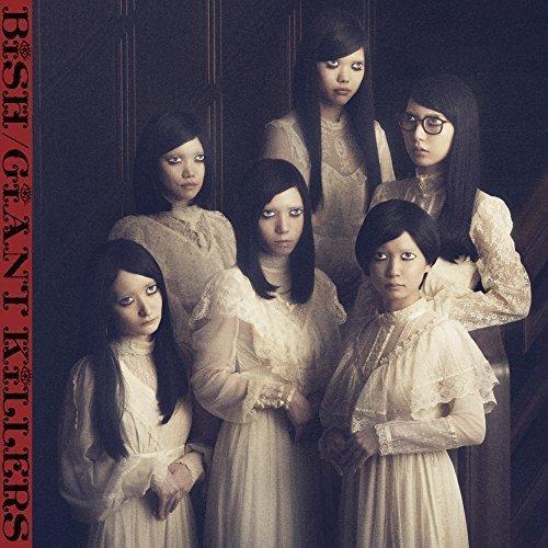 ◎日本販賣通◎(代購) BiSH「GiANT KiLLERS」迷你AL