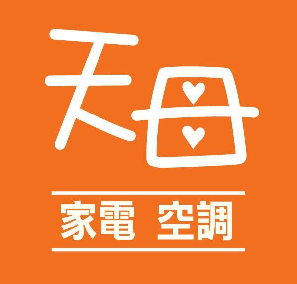 來電詢價優 天母家電 日式服務= 國際Panasonic 15L 蒸氣烘烤爐 NU-SC100