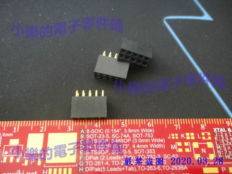 雙排 排針 母座 2x5P 2*5P 2.54mm 現貨
