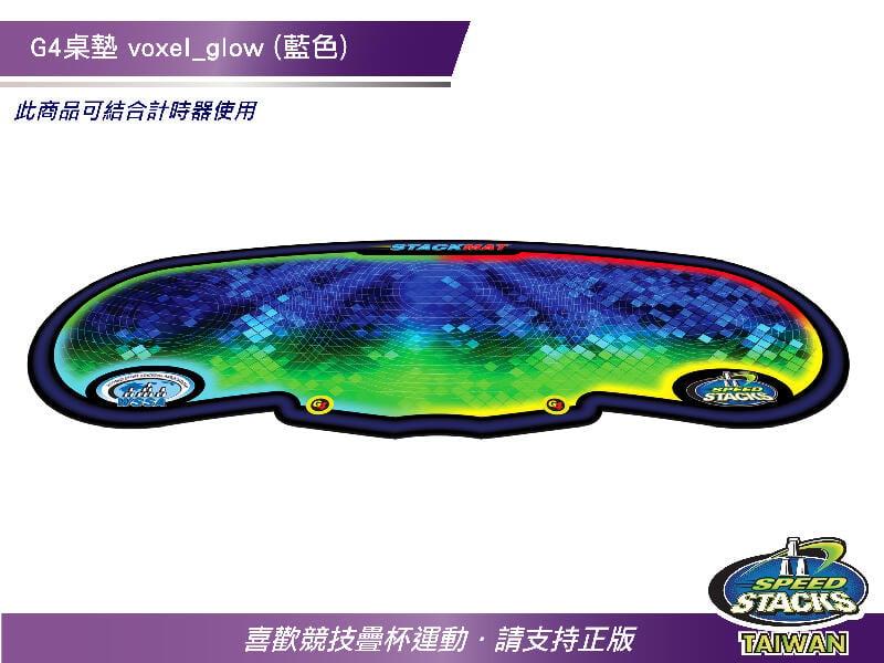 G4桌墊 voxel_glow (藍色)