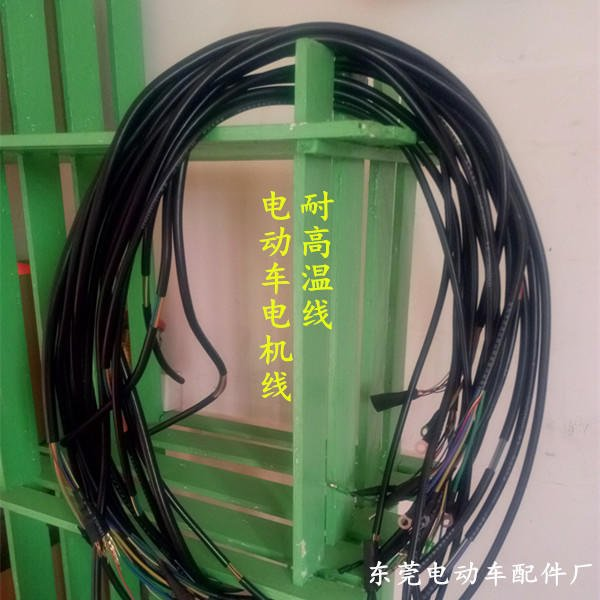 電動車電機線電機高溫八芯線耐高溫電機線電機鐵氟龍線高溫線/2.5平方 1000w 1米