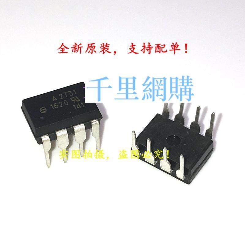 原裝正品AVAGO HCPL-2731-000E HCPL-2731絲印A2731 高速光耦現貨QL03