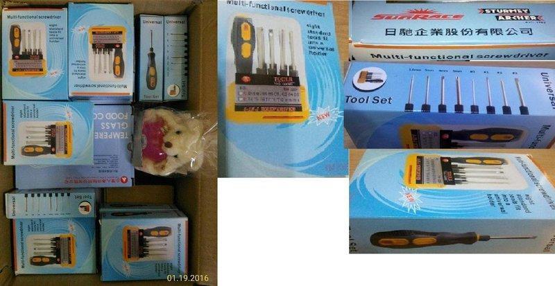 全新8合一螺絲起子工具組 一盒 只是想便宜賣68元
