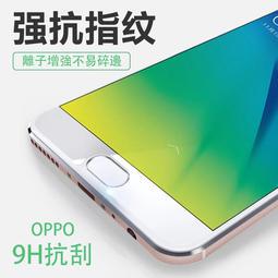 OPPO R17 PRO R15 R11S 玻璃貼鋼化玻璃 保護貼 F1S 9H 非滿版