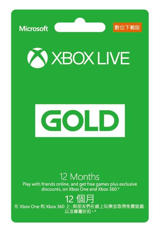 Xbox Live 金會員12 個月【數位下載版】
