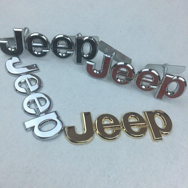 越野金屬JEEP中網標 吉普JEEP車標 汽車金屬改裝JEEP中網標