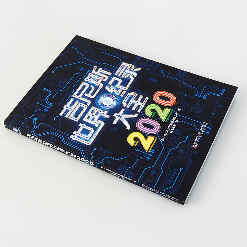 吉尼斯世界紀錄大全2020 中文版英文版引進原翻譯世界記錄揭