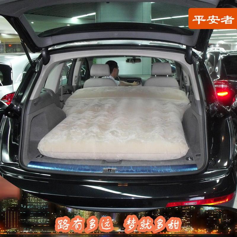 車載旅行專用充氣床