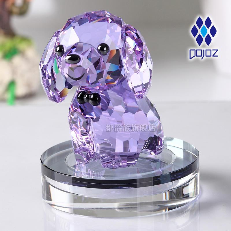 水晶小狗汽車香水座
