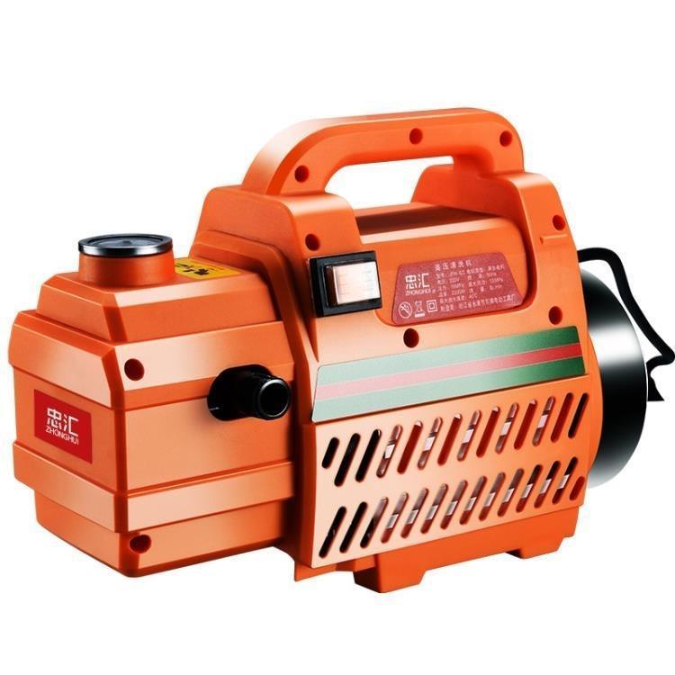 洗車泵高壓220V刷車神器水泵全自動清洗機家用大壓力便攜式水槍  樂活生活館