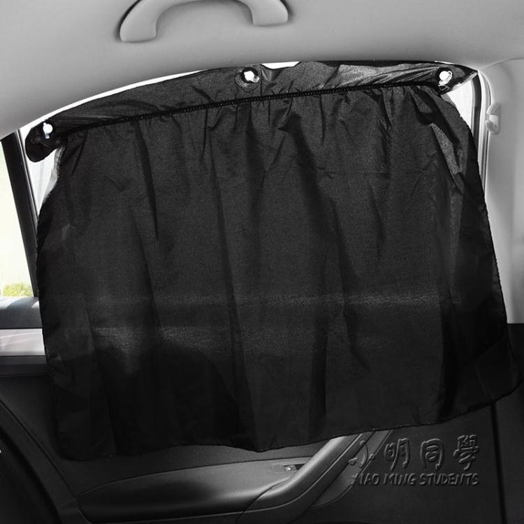 車用簡易窗簾汽車用卡通遮陽簾夏季防曬側窗吸盤伸縮隔熱簾擋陽擋