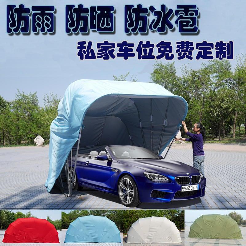 半自動行動摺疊伸縮車庫防雨阻燃停車棚戶外加厚隔熱帳篷車衣車罩