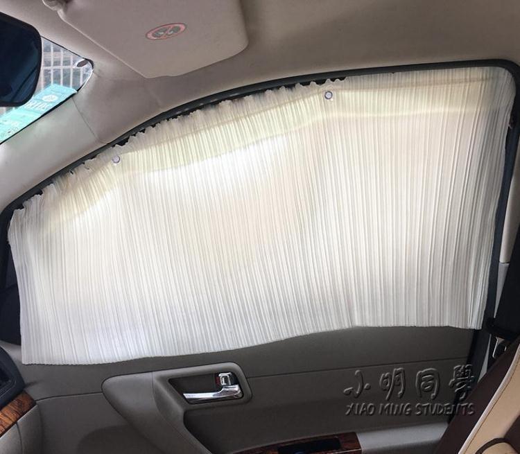 汽車窗簾布料拉繩吸盤多功能車載遮陽簾車載防曬車上汽車用品