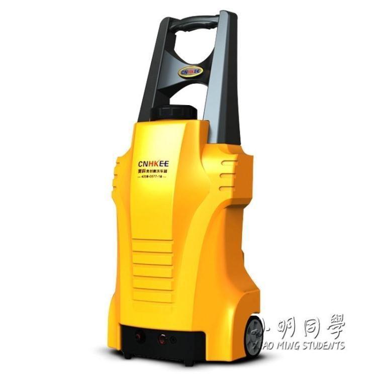 洗車機汽車 家用便攜車載洗車水槍刷車 鋰電洗車器 220V