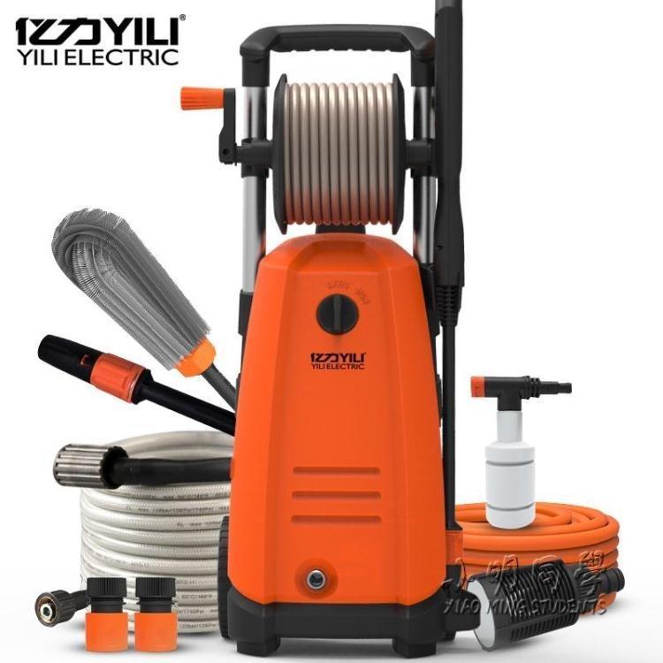洗車機高壓220v高壓清洗機 全銅便攜洗車器刷車工具 220V