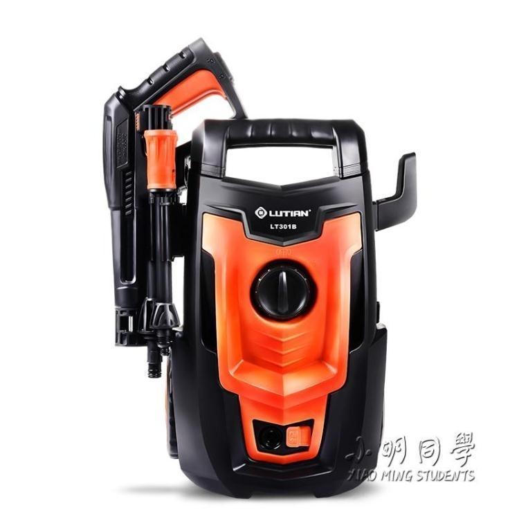家用220v高壓洗車機自吸電動洗車神器 220V