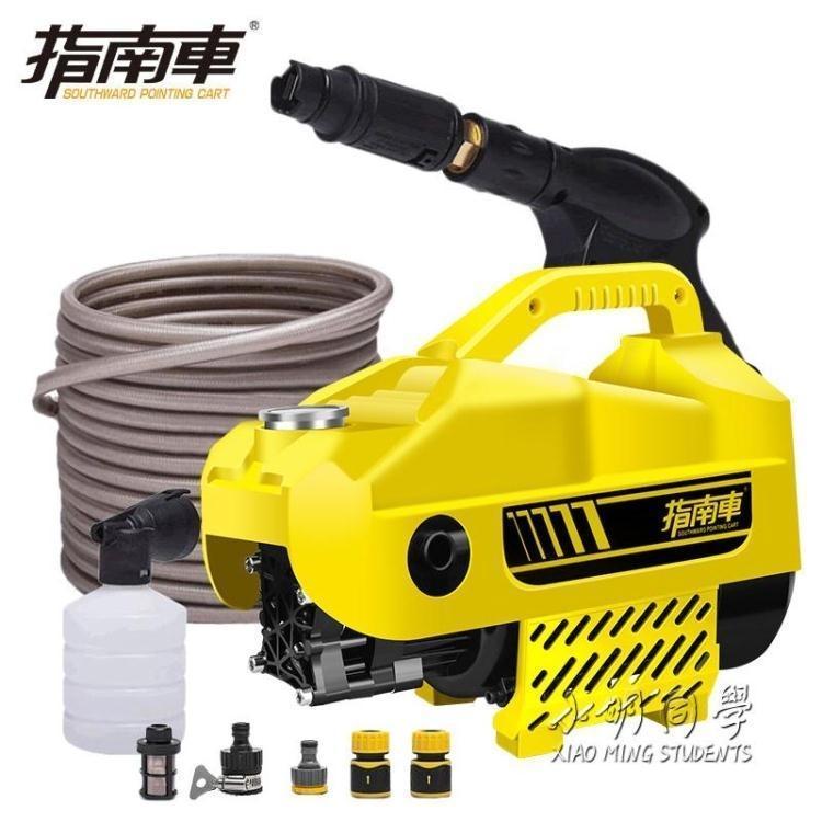 洗車機220V清洗機洗車泵自吸式感應電機 220V