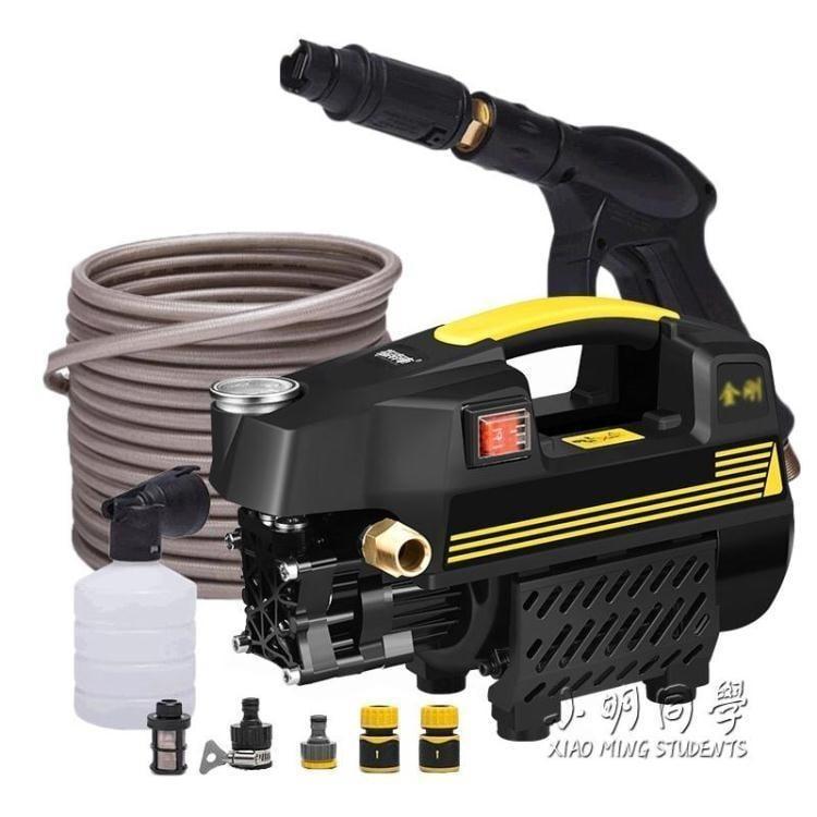 洗車機家用220v刷車水泵全自動洗車神器便攜水槍清洗機 220V
