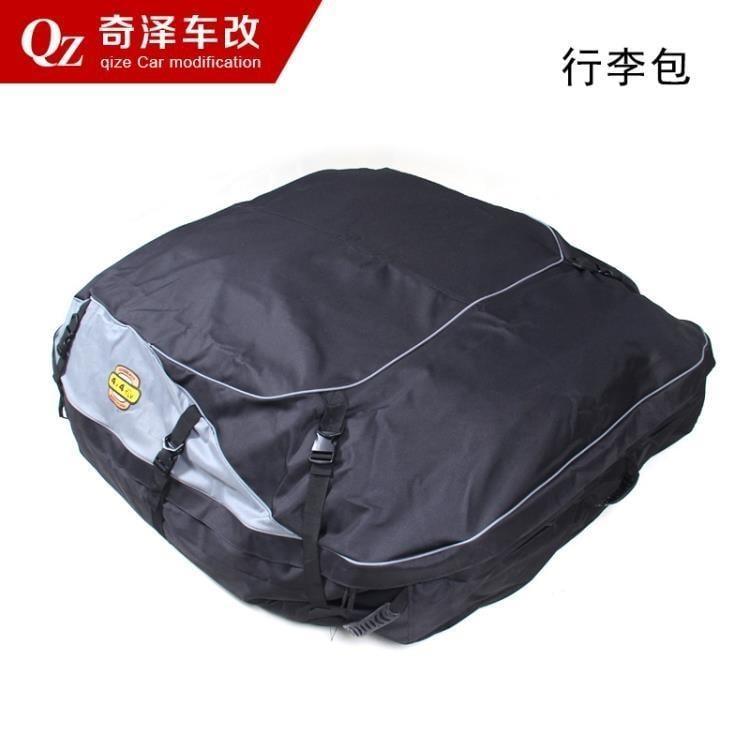加厚越野汽車車頂防水行李包行李箱