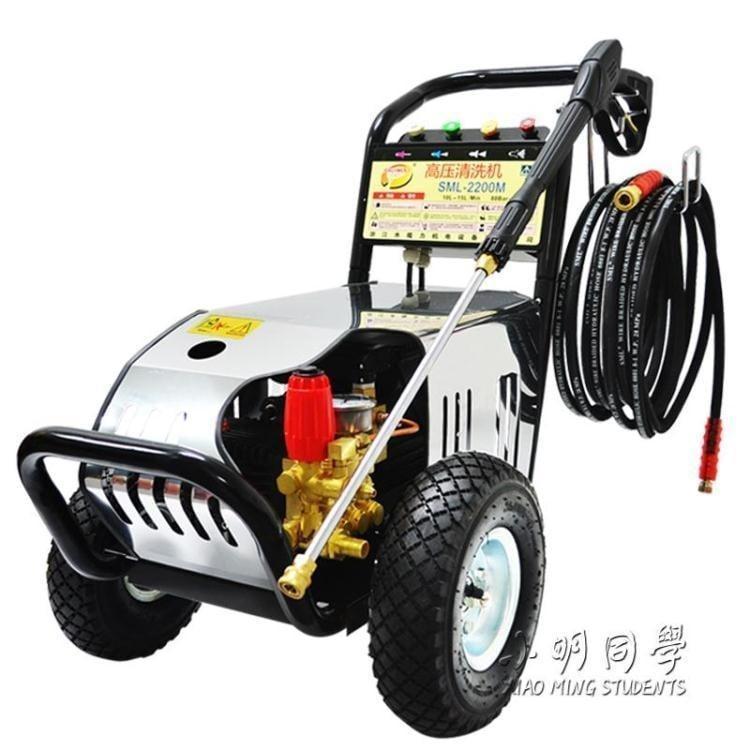 洗車機220v工業用清洗機刷車泵洗車神器 220V
