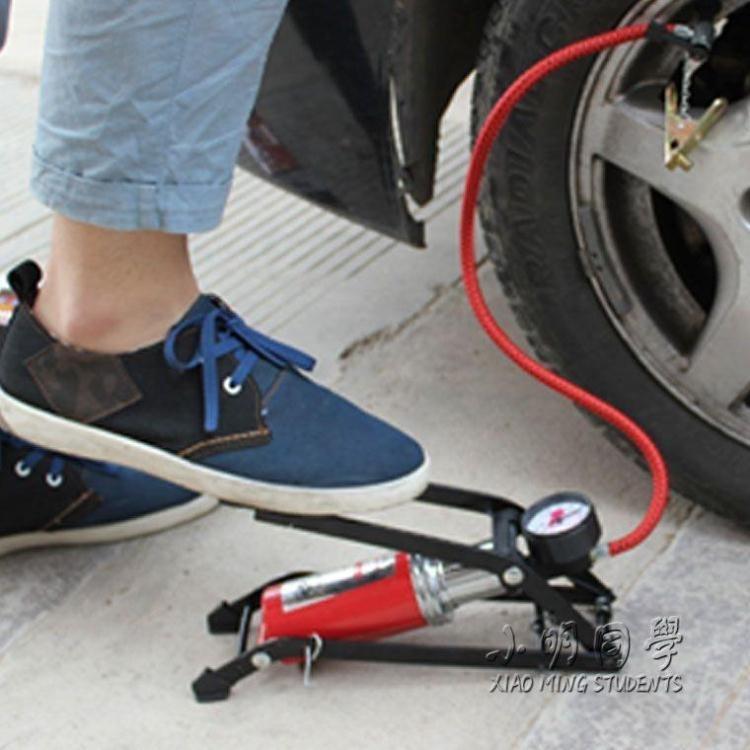 打氣筒便攜腳踏式高壓汽車輪胎充氣泵車用打氣泵