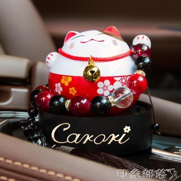 香百年招財貓汽車擺件車上裝飾品車內創意可愛保平安車載小擺件