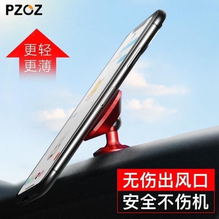車載手機支架粘貼磁力吸盤式汽車用磁性車內磁鐵磁吸車上支撐導航