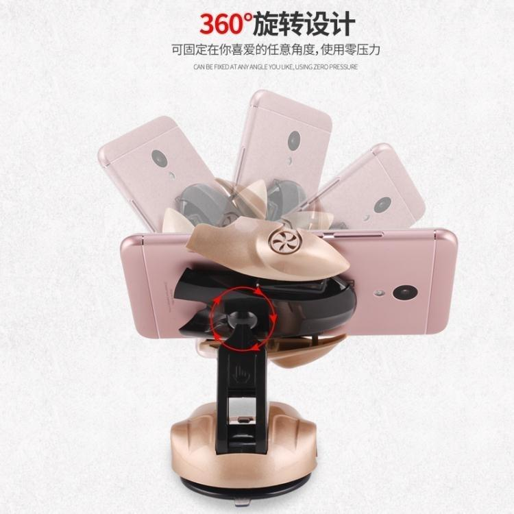 車載手機支架 創意跑車支架儀錶臺導航多功能粘貼吸盤式360度通用