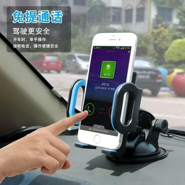車載手機支架汽車用出風口通用吸盤式多功能儀錶臺導航手機座
