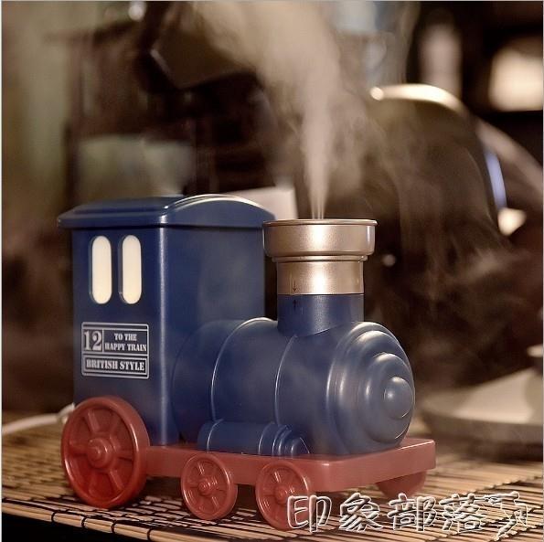 復古可愛小火車USB迷你加濕器辦公室桌面宿舍臥室空氣凈化器禮品