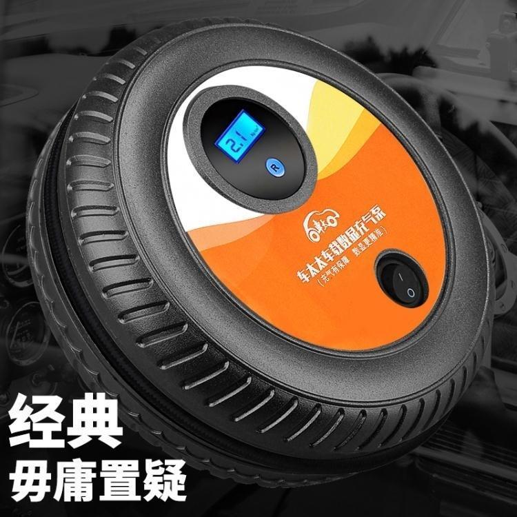 汽車充氣泵小轎車打氣泵車載電動12V便攜式輪胎沖氣泵車用加氣泵