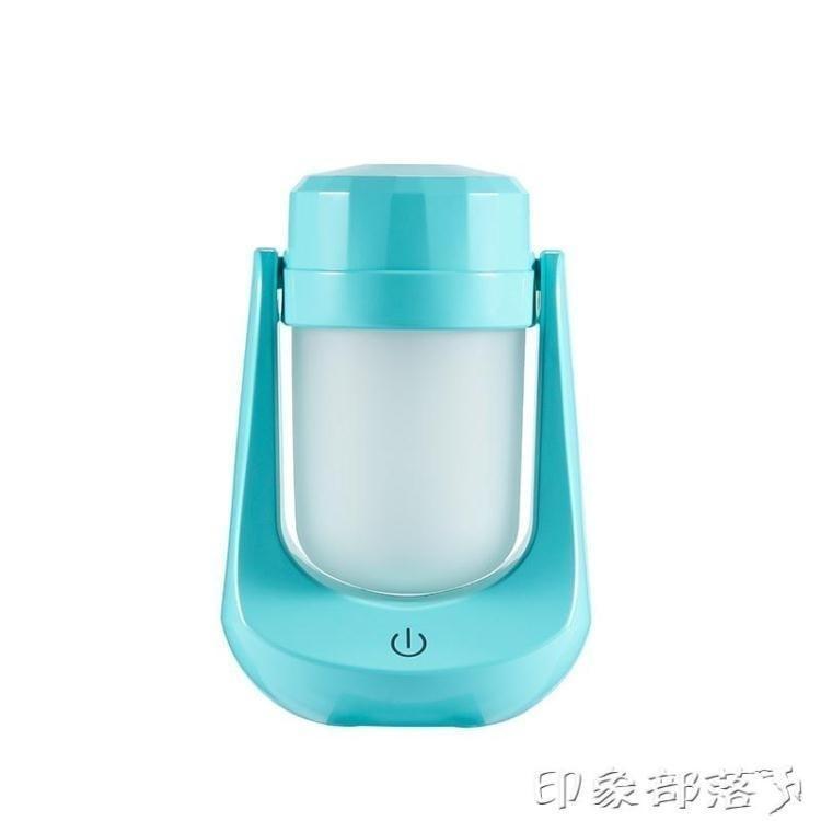 小型迷你usb加濕器辦公室用便攜式補水噴霧學生宿舍桌面臥室家用