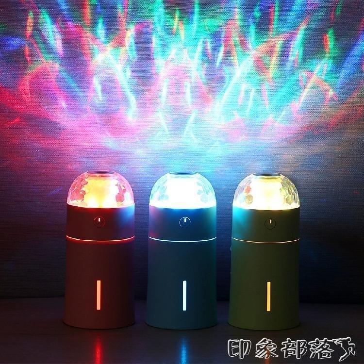 投影燈加濕器迷你創意夜燈USB學生宿舍辦公家用車載新年情人禮物