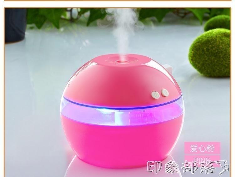 圓球MINI加濕器車載靜音臥室小型空氣霧化器孕婦活動禮品