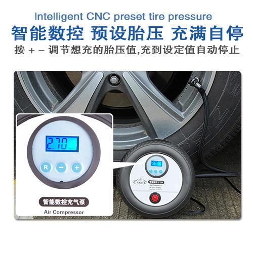新1代數控車載車用汽車輪胎車胎充氣泵打氣泵雙缸充氣氣泵電動12V
