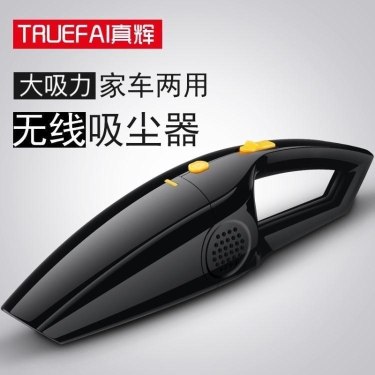 車載吸塵器無線汽車手持式乾濕家用大功率小型充電強力車用吸塵機