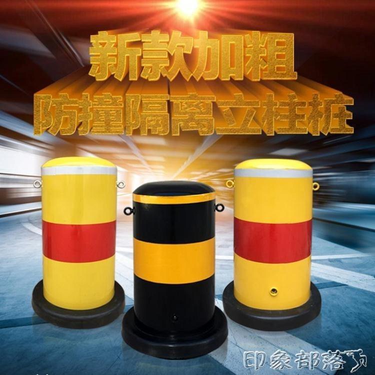 活動路樁 擋車立柱樁 車位鎖 活動立柱 加厚隔離柱  停車位 地鎖
