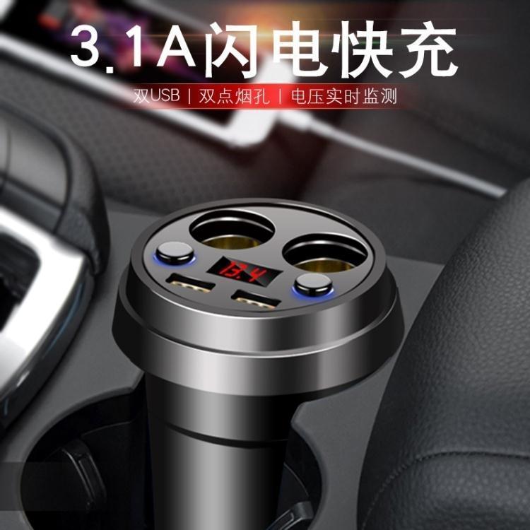 汽車車載充電器 一拖三點煙器杯式多功能轉接多用插頭一拖二車充  『』