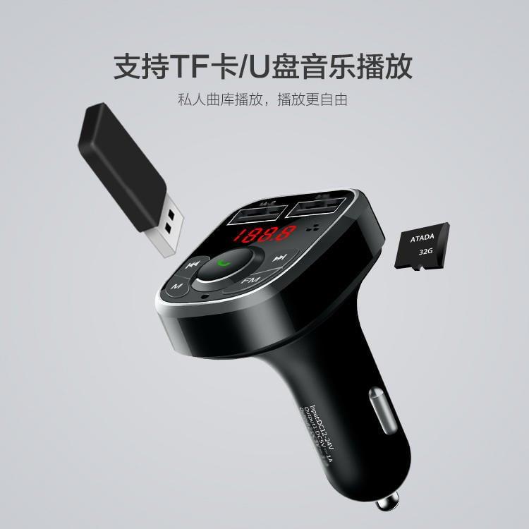車載MP3藍芽播放器接收器免提電話汽車用音樂u盤式點煙器充電器  『』