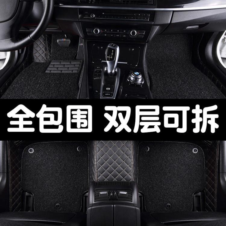 奔馳glc260 e300l e260l ml400 c180 c260 b200 c200汽車絲圈腳墊