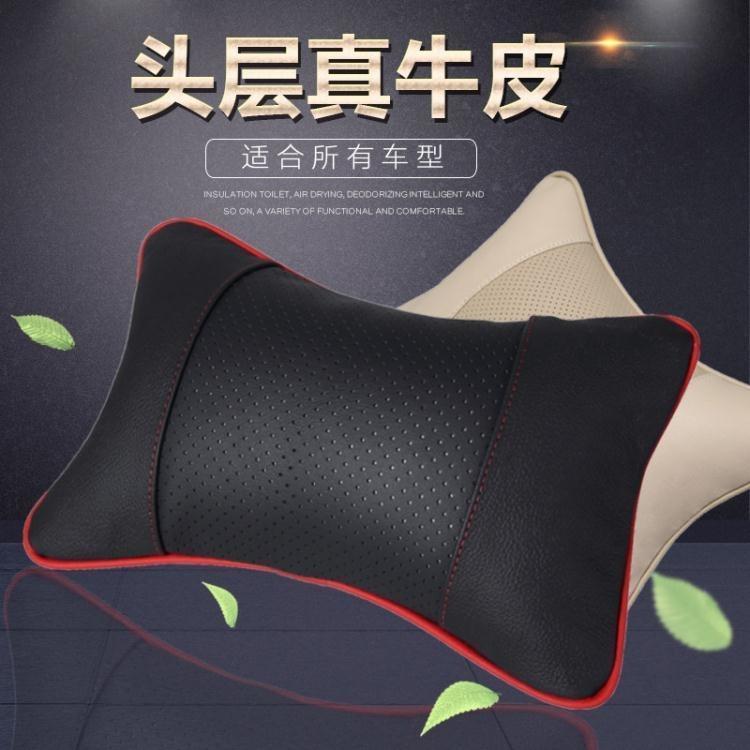 汽車頭枕車用靠枕靠墊護頸枕頸椎枕車枕車載座椅通用枕頭一對