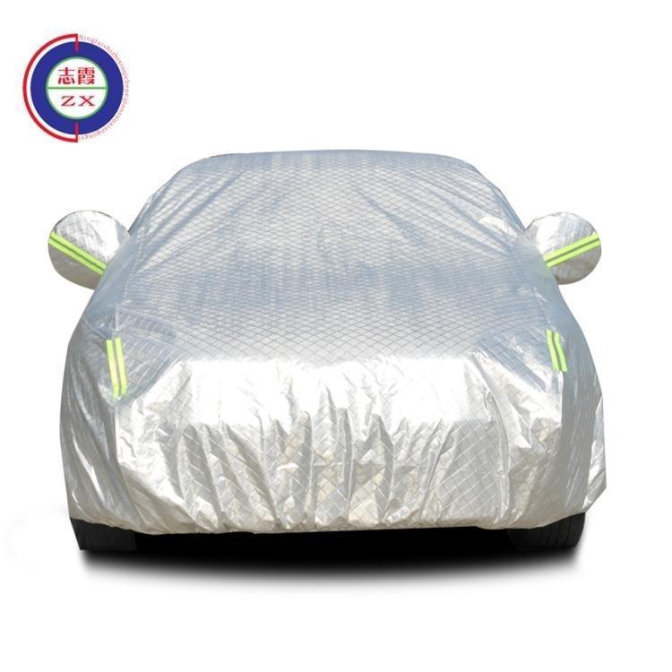 志霞大眾新途觀朗逸速騰邁騰高爾夫寶來汽車車衣加厚防曬車罩
