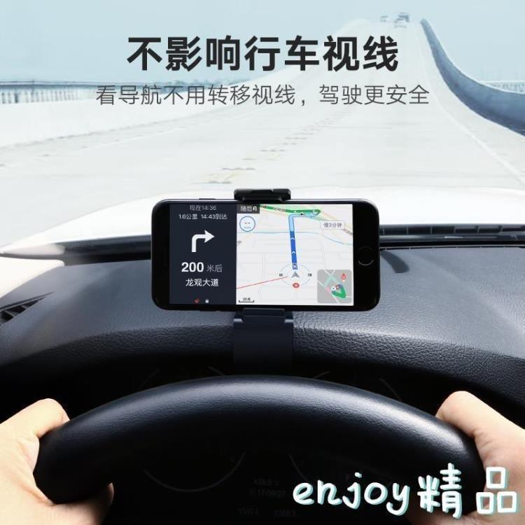 車載手機支架儀表盤手機座支撐架