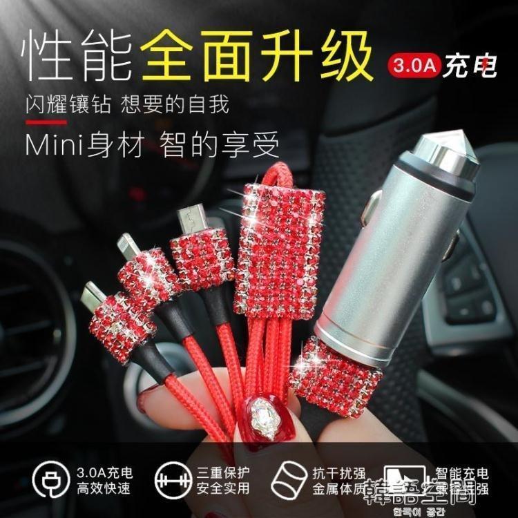 車載充電器一拖二12v快充 多功能usb轉接口萬能型汽車手機充電器