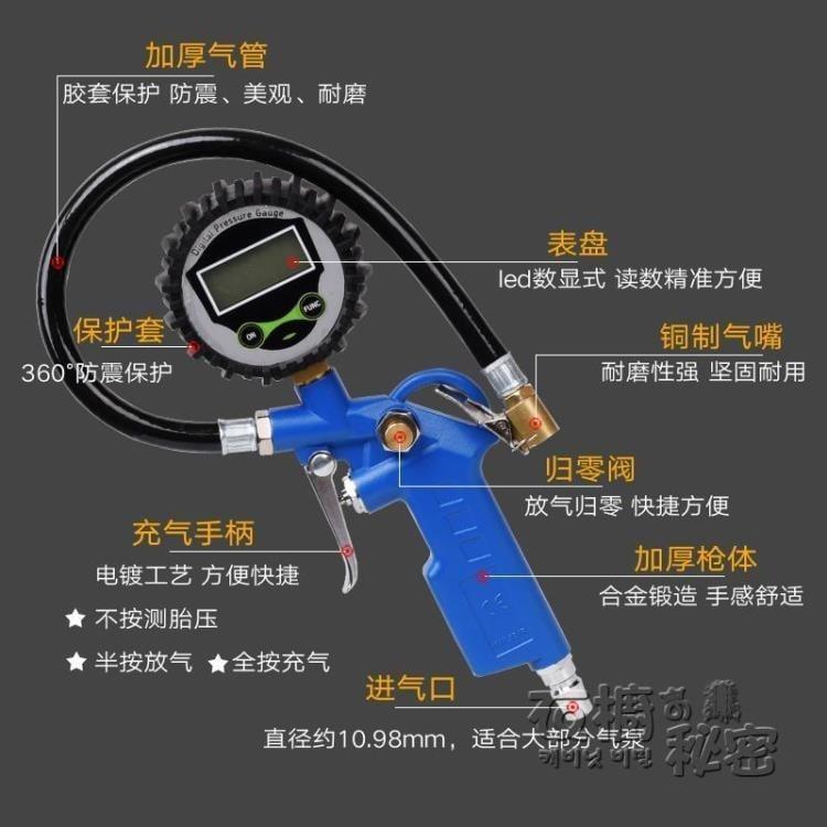 胎壓表氣壓表高精度帶充氣汽車輪胎壓監測器車用數顯加氣表打氣嘴