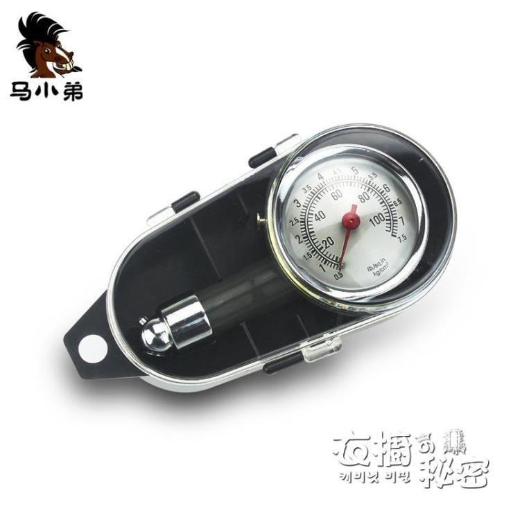 輪胎氣壓表測壓計高精度指針機械式檢測壓力表胎壓監測器汽車用品