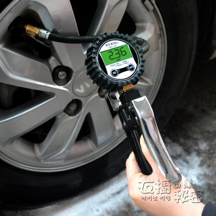 胎壓表氣壓表高精度帶充氣汽車輪胎壓監測器數顯測壓胎壓計打氣槍